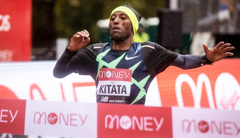 Shura Kitata (ETH) crosses the finish line to win the Elite Men's Race